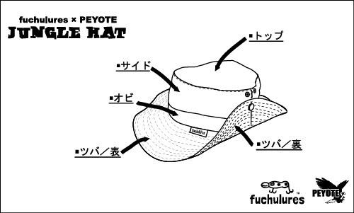 jungle_hat.102.jpg