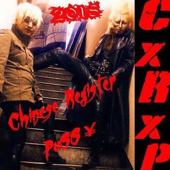 new_cxrxp.jpg