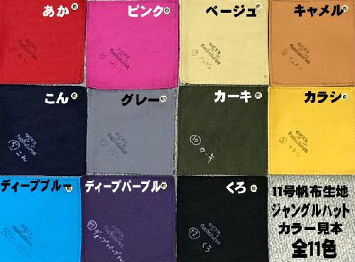 new_hanpu_colors.jpg
