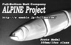 alpine_project.banner.001.jpg