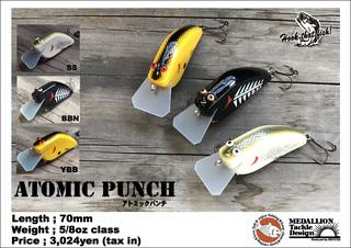 atomic_punch.cata.jpg