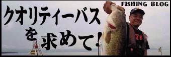 itou_blog.banner.jpg