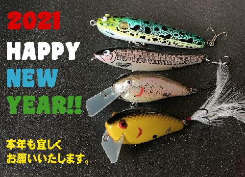 new_2021_nenga.jpg